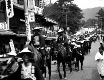 「日本油勝会盃亊 並 血盟式実況」