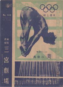 sannomiyagekijyo01