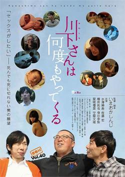 kawashimo01