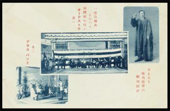 絵葉書:駒田好洋(20世紀初頭)