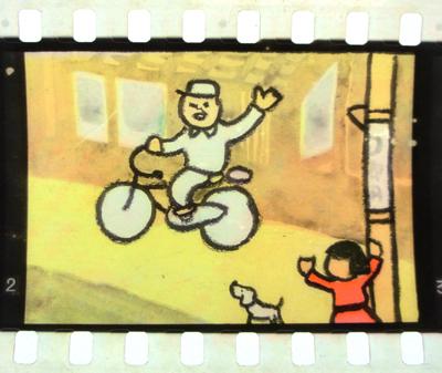 「自転車にのってったお父ちゃん」