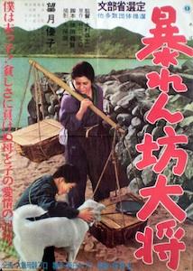 中国引揚映画人特集 -幻灯と映画- | プログラム|神戸映画資料館